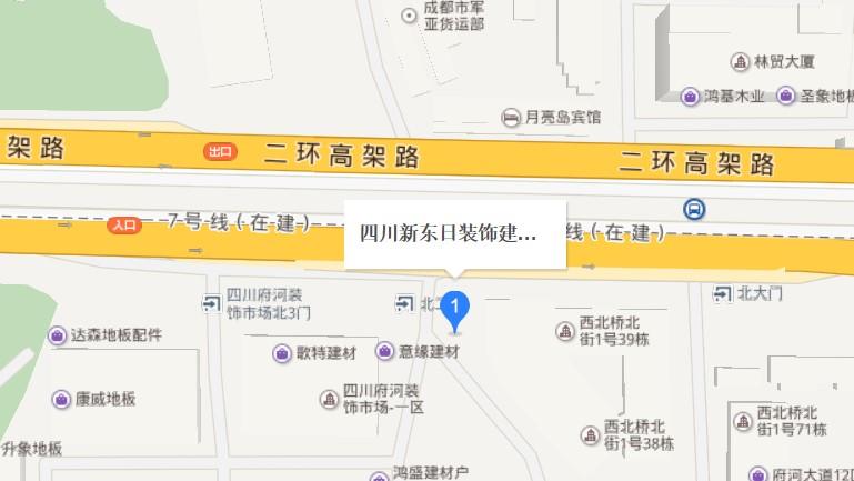 四川新东日装饰i建材(府河店)028-83180303.jpg