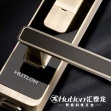 HUTLLON汇泰龙